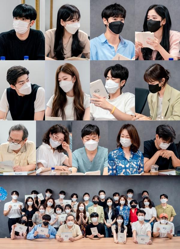 사진 제공 : KBS