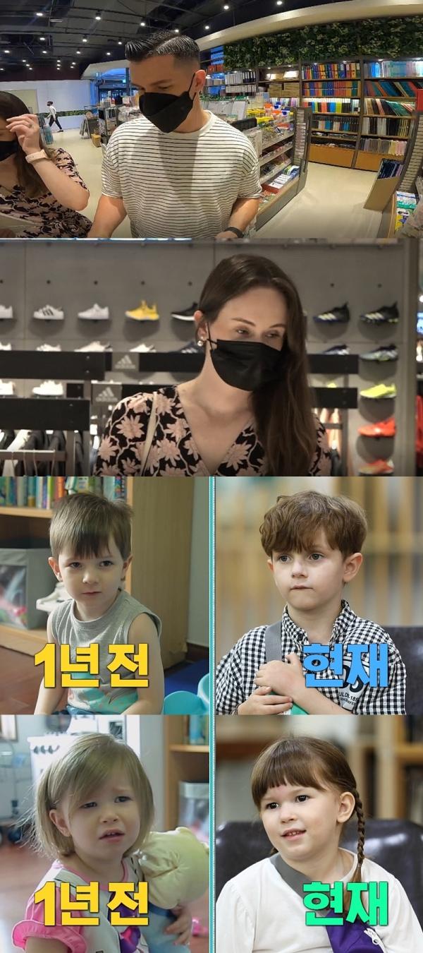사진제공 = MBC에브리원 '어서와 한국은 처음이지'