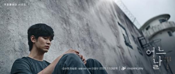 사진 제공= 쿠팡플레이, 초록뱀미디어, 더 스튜디오엠, 골드메달리스트