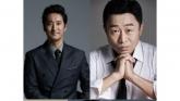 신현준,이문식,김민경,홍은기,최성원
